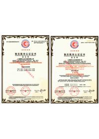 雅风企业售后服务认证证书