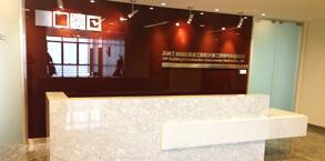 苏州工业园区建设工程设计施工图审查有限公司
