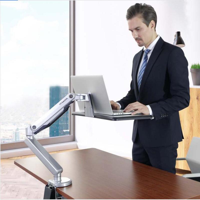 办公桌电脑支架